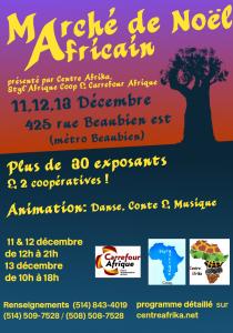 Marche de Noel Africain