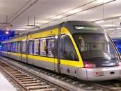 Metro-Express-Maurice